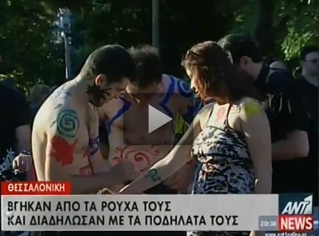 ant1-naked-bikeride-2013
